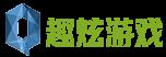 趣炫游戏 logo